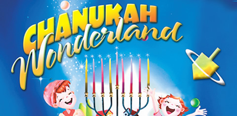 Chanukah Wonderland