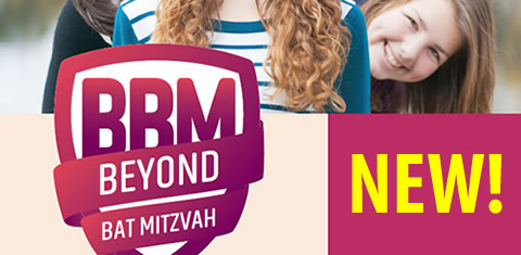 Beyond Bat Mitzvah