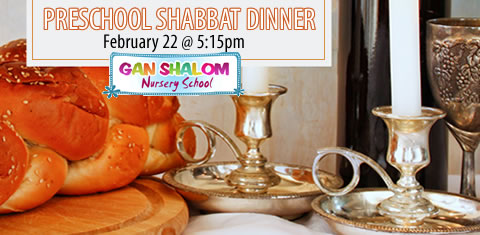 GS Shabbat Dinner